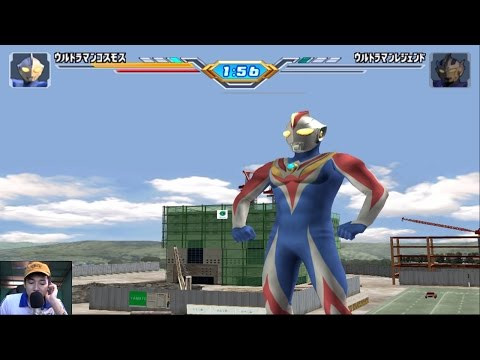 Sieu Nhan Game Play   Trận đấu ultraman theo yêu cầu 22-12 #4   Game Ultraman Figting eluvation 3