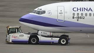 Aircraft takeoff and landing at south runway of RCTP 201808 - 20 Minutes
