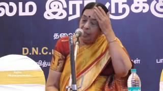 Rukmani amma  speech live ஆன்மீகசொற்பொழிவு  நேரலை