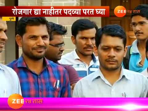 Pune University Students Ask Questions To Government