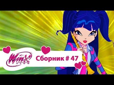 Маленькое Королевство Бена и Холли 6 сезон, выпуск 1-12 все серии подряд новые серии на русском