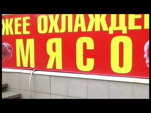 """Роспотребнадзор закрыл магазин """"Мясной"""""""