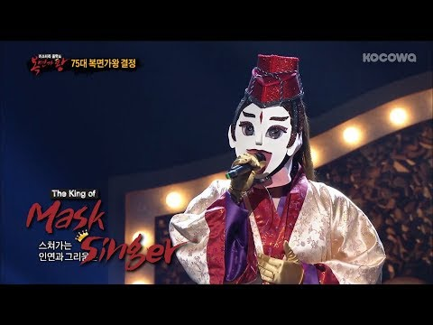 "She Picked A Great Song, Cho Yong Pil's ""Wind Song"" Cover [The King Of Mask Singer Ep 150]"