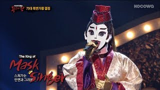 Download lagu She Picked a Great Song Cho Yong Pil sWind SongCover MP3