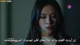 مسلسل حب أعمى الحلقة 30 مترجمة القسم 1