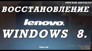 �������������� ������� windows 8.1 ����� ���� �� �������� LENOVO