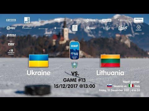 Ukraine - Lithuania #IIHFWJC1B #Bled