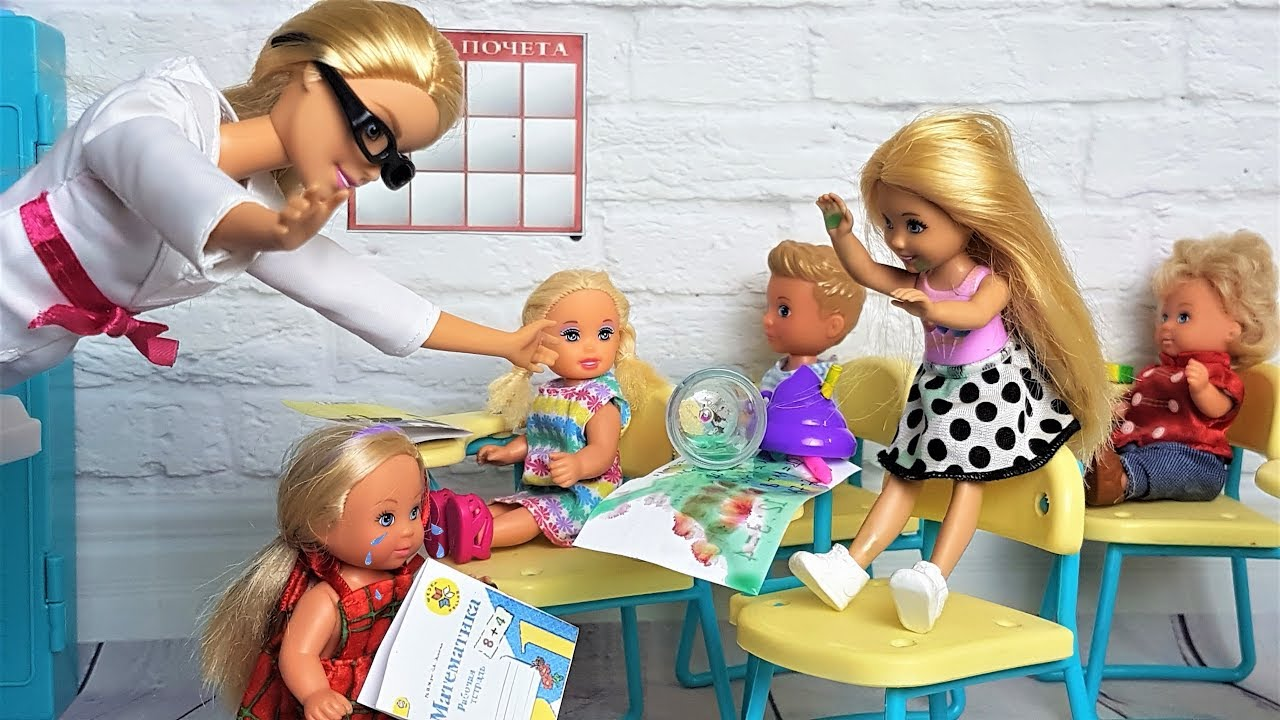 ДРУЖБА ИЛИ ПАРК РАЗВЛЕЧЕНИЙ? КУКЛЫ ШКОЛА ДАРИНЕЛКА. Мультики про кукол
