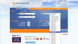 Інструкція по замовленню авіаквитків онлайн на сайті avia-bilet.ru