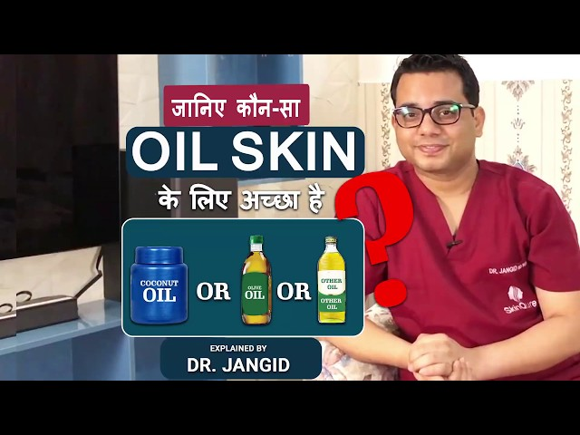 Which Body Oil to Use for a Sensitive Skin? | Doc Talk with Dr. Jangid | SkinQure