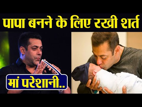 Salman Khan is ready to become father without marriage; Check Out  FilmiBeat