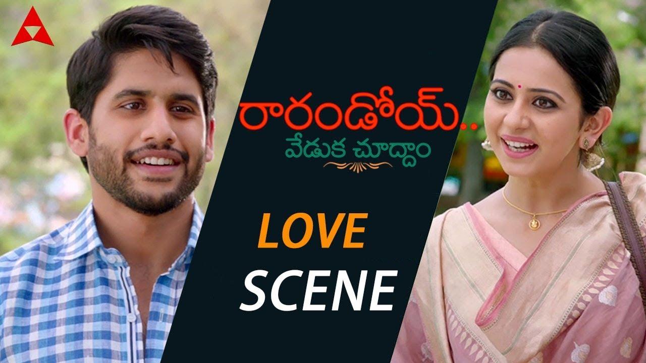 Download Naga Chaitanya & Rakul Preet Love Scene - Rarandoi Veduka Chuddam Movie