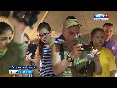 Вахта Памяти Гагарин 2017