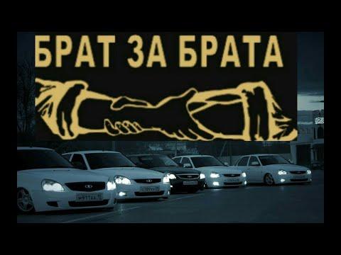 I.P. - Брат за брата. (Music Video 2020). (OST Дети 90-х)