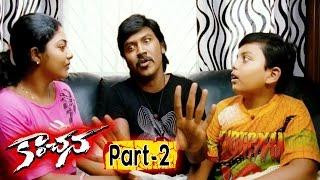 Kanchana (Muni-2) Full Movie Part 2 || Raghava Lawrence, Sarath Kumar, Lakshmi Rai