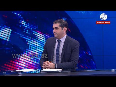 Газ для Европы! Россия и Туркменистан могут воспользоваться азербайджанской инфраструктурой