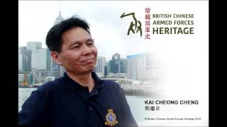 Kai Cheong Cheng Audio Interview