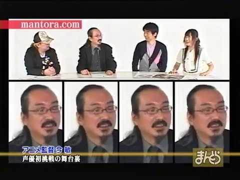 Kon Satoshi Interview 1 of 2 (今敏監督 まんとら出演回)