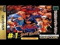 Sega Saturn: X-Men vs. Street Fighter! Part 1 - YoVideogames