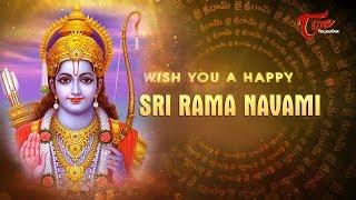 Sri Rama Navami 2020 Greetings | Happy Rama Navami Wishes | TeluguOne