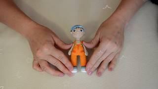 Кукла-мальчик Тим (вязание крючком игрушек)