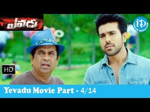 yevadu full movie with english subtitles 1080p monitor
