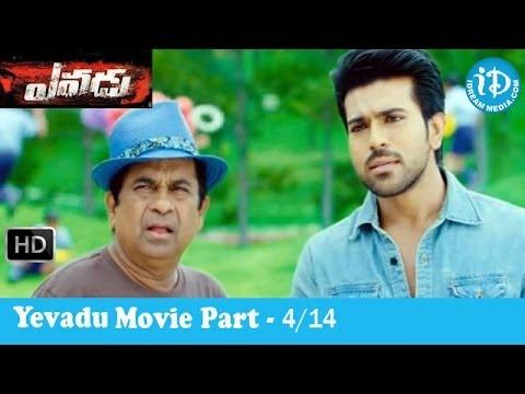 Yevadu Movie Part 4/14 - Ram Charan Teja - Shruti Haasan - Kajal Agarwal