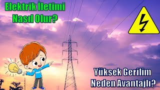 Как происходит передача и распределение электроэнергии? Какие преимущества у высокого напряжения?