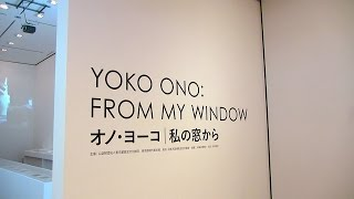 http://www.museum.or.jp/modules/topics/?action=view&id=739 東京都現...