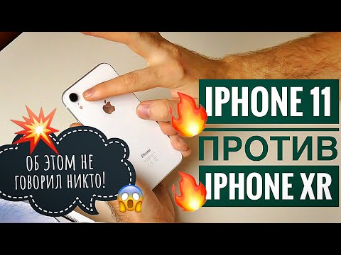 IPhone XR против IPhone 11, об этом не говорили! Линзы Sirui и Moment. Haptic Touch Vs 3D Touch.
