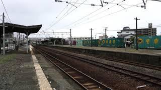 EF210 クロネコ 日通 貨物列車