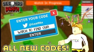 *SEPTEMBER EDITION* Seconds Till Death All New Codes | Roblox