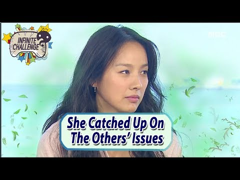 [Infinite Challenge W/Lee Hyori] She Catches Up On The Other Members Issues 20170617