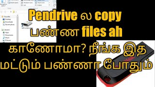 How to recover hidden files from virus infected pendrive without using any software