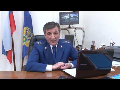 Поздравление прокурора г. Избербаш с профессиональным праздником