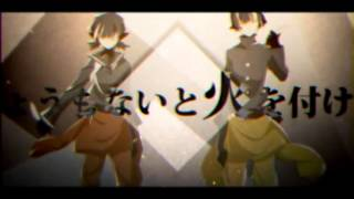 Kagamine Rin Len Re education Sub ITA