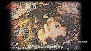 【人面魚 紅衣小女孩外傳】幕後花絮-人面魚傳說篇