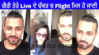 Garry Sandhu Live Fun shun with Jasmine Sandlas at Gurgaon