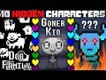 10 Secret UNDERTALE Characters You Never Knew Existed! Undertale Theory | UNDERLAB