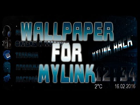 WallPaper For MyLink English And Russian Versions (Chevrolet Aveo, Cruze And More)