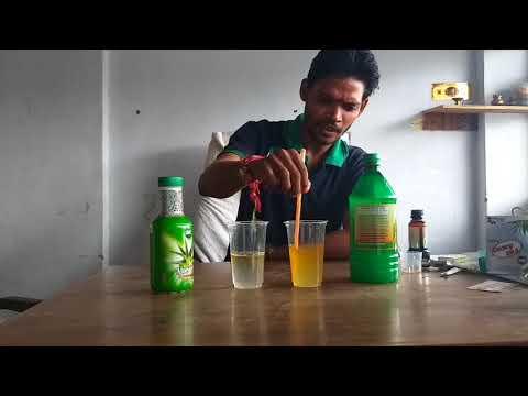 IMC Aloe Vera Demo