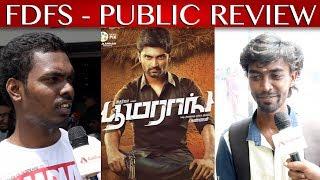 Boomerang Public Review Atharvaa Mega Akash Radhan
