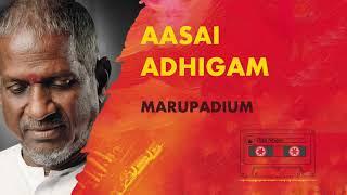 Aasai Adhigam Vechu | Marupadiyum | Ilayaraja | 24 Bit Song | S.Janaki