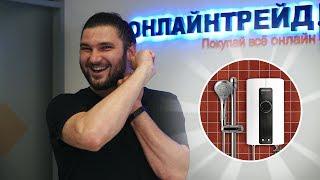 видео Проточный электрический водонагреватель по выгодной цене