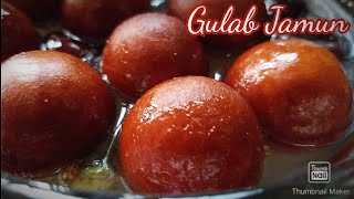 Gulab Jamun Without Mawa/Khoya Recipe | Gulab Jamun with Milk Powder Recipe | Gulab Jamun