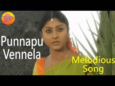 Punnapu Vennela | Telangana Folk Songs | Janapada Songs Telugu | Telugu Folk Video Songs