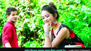 Dikhaide Mukhdi# New Garhwali Love Song# Singer Jitender Chauhan# Aryan Films