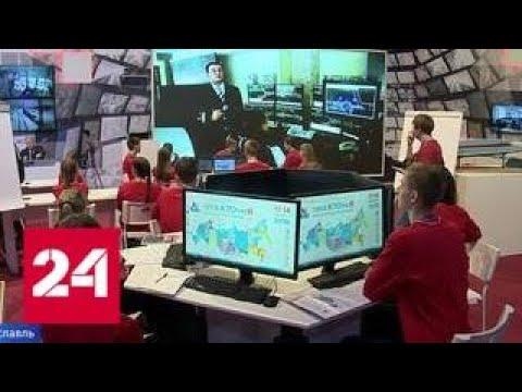 Видео Лекции, мастер-классы и авторские уроки: в Ярославль приехали школьники со всей России - Россия 24