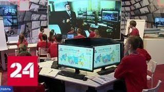 Лекции, мастер-классы и авторские уроки: в Ярославль приехали школьники со всей России - Россия 24