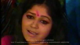 Silappadhikaram (Upasana)